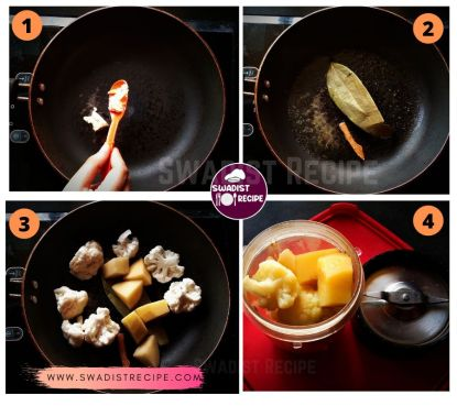 Creme du Barry soup Recipe Step 1