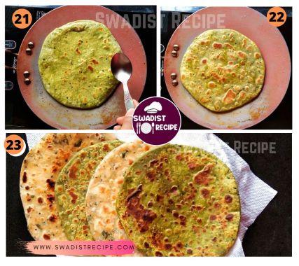 Pudina Paratha Recipe Step 6