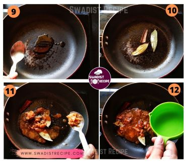 Strawberry Chutney Recipe Step 3
