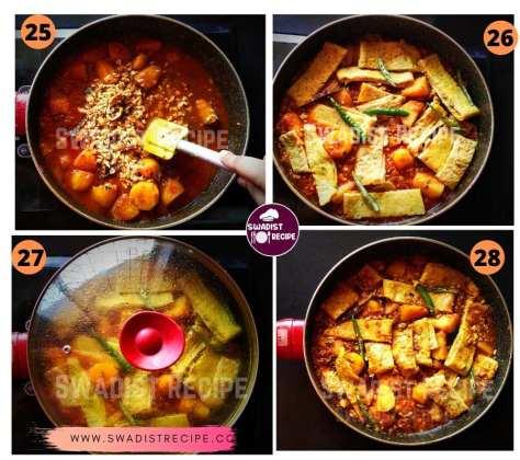 Egg Omelette Curry Recipe 7