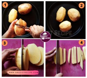 French Fries Recipe Step 1