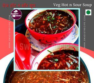 वेज हॉट एंड सॉर सूप