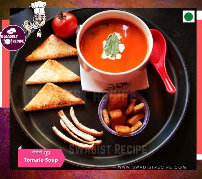 टोमेटो सूप चित्र 2