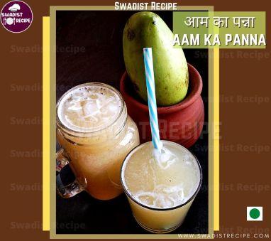 Aam Panna Recipe Final Step