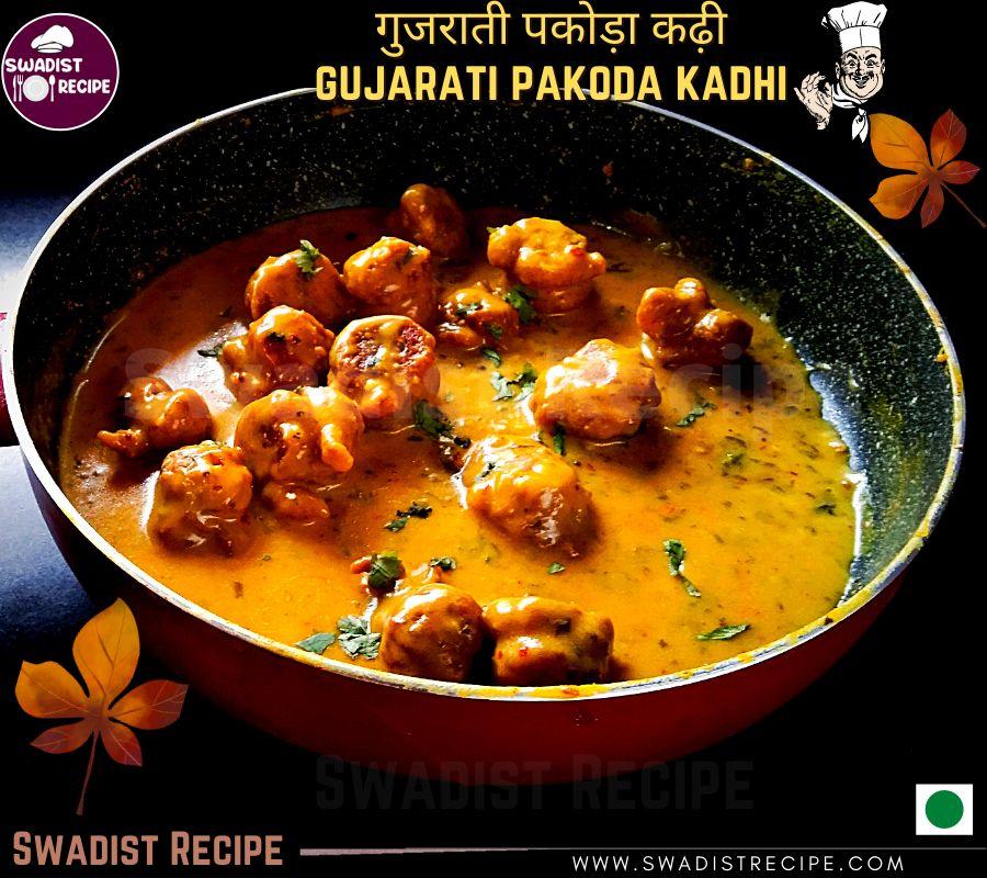 Gujarati kadhi pakoda Final Step