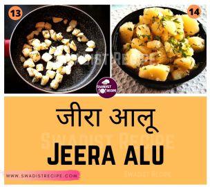 Jeera Alu Recipe Step 4