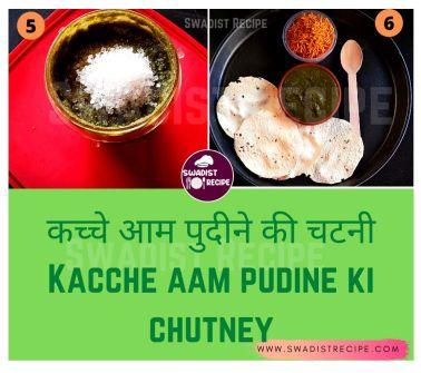Kacche aam pudine ki chutney Recipe Step 2