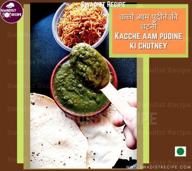 Kacche aam pudine ki chutney Recipe Step 3