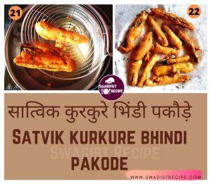 Kurkure bhindi pakode Recipe Step 6