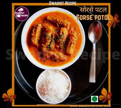 Sorse potol  Recipe Step 7
