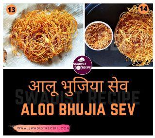 Aloo bhujia sev Recipe Step 4