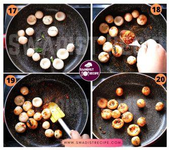 Ammini kozhukattai Recipe Step 5