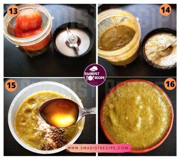 Bhune tamatar lahsun ki chutney Recipe Step 4