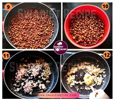Kala chana Alu  masala Recipe Step 3