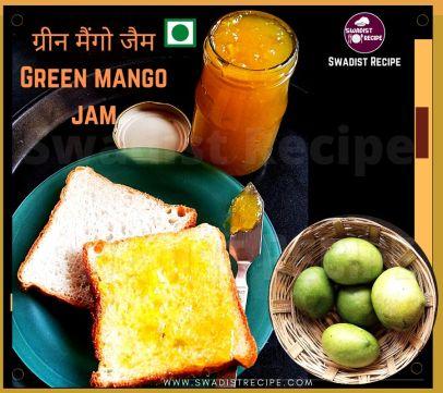 Green Mango Jam Recipe Final Step