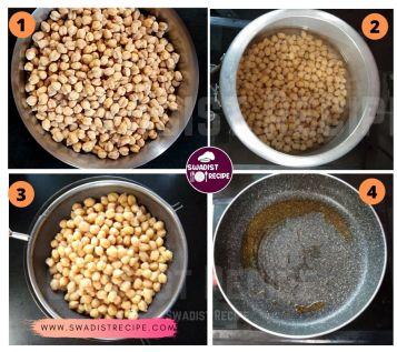 Pindi chole Recipe Step 1