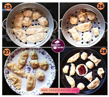 Veg Momo Recipe Step 7