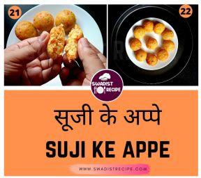 Suji ke Appe Recipe Step 6