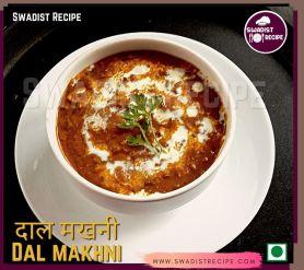 Dal makhni Recipe Final Step