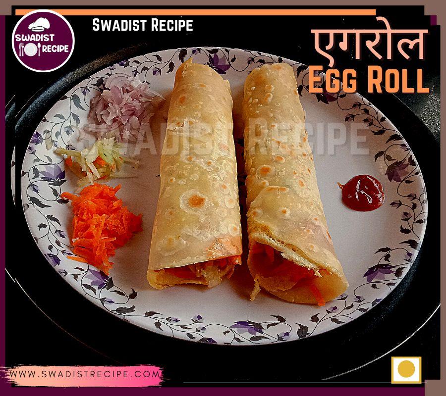 Egg Roll Recipe Final Step