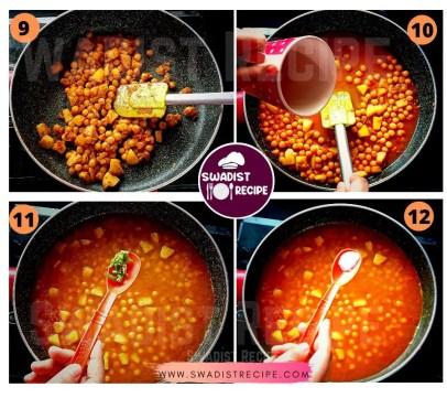 Matar ki Ghugni Recipe Step 3