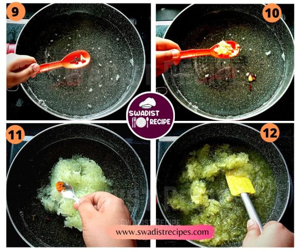 Plastic Chutney Recipe Step 3