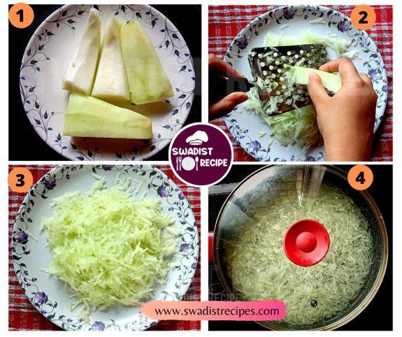 Plastic Chutney Recipe step 1