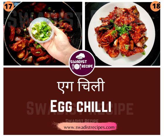 Egg Chilli Recipe Step 5