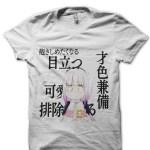 Dragon Maid T-Shirt