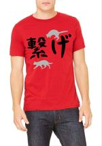 Nekoma Logo T-Shirt