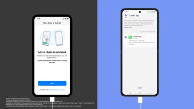 أداة نقل واتس اب من iOS إلى أندرويد متاحه الان لهواتف سامسونج