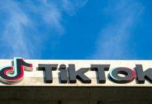 ايطاليا تحظر تيك توك جزئياً بعد وفاة فتاة عمرها 10 سنوات