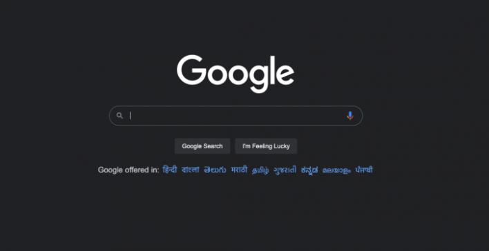 بحث جوجل - خدعة بسيطة للبحث بشكل أسرع