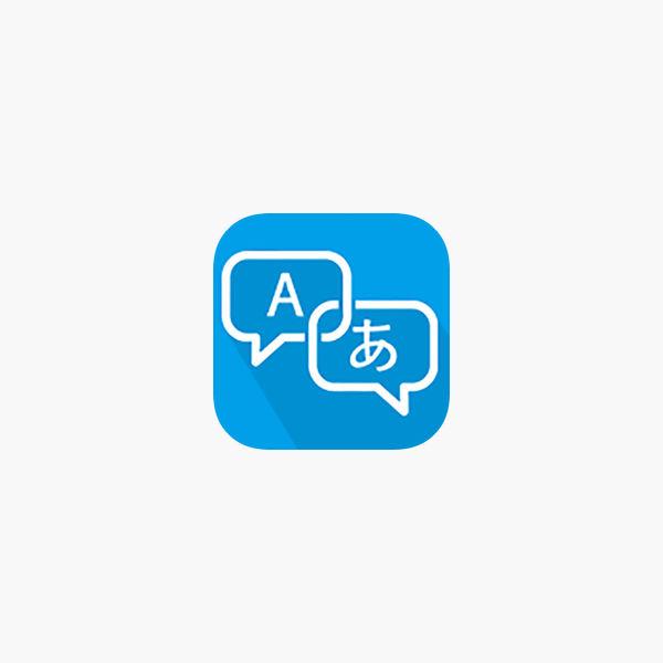 تطبيق Touch & Translate لمتصفح سفاري متاح مجاناً لفترة محدودة بدلاً من 2 دولار