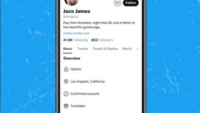 تويتر تختبر إضافة مزيد من المعلومات في ملف تعريف المستخدم