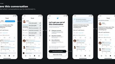 تويتر تختبر مزايا جديدة: اخفاء التغريدات القديمة والاعجابات