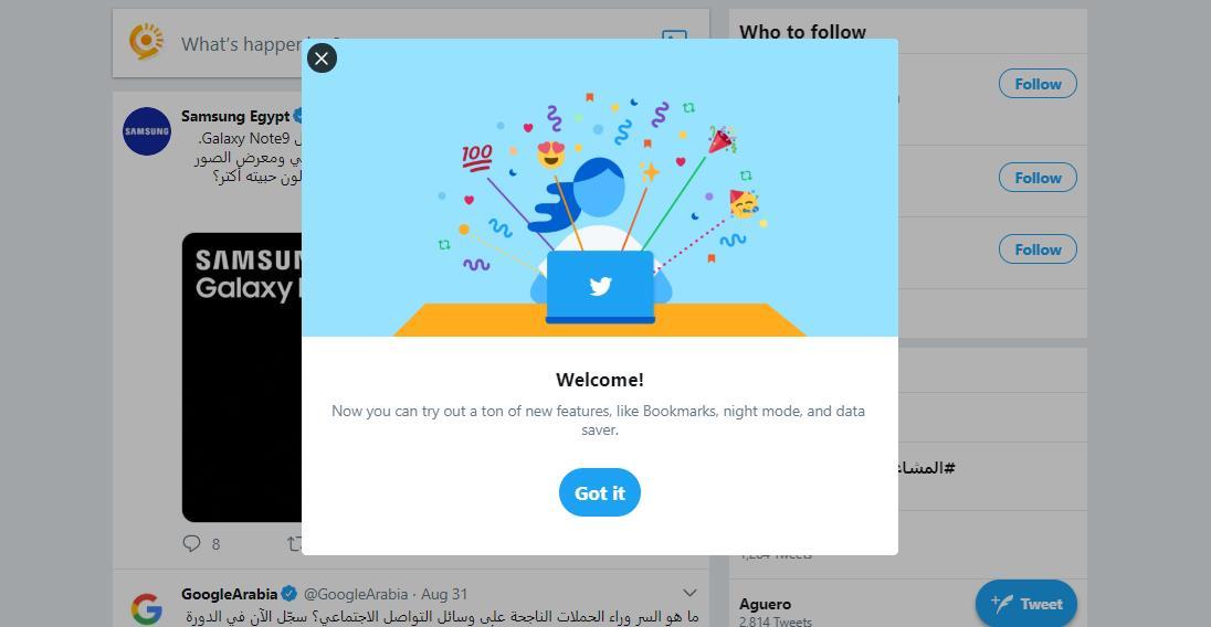 تويتر نيو لوك على نسخة الويب