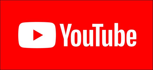 جميع اختصارات الكيبورد في موقع يوتيوب