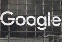 جوجل تتعهد بتحسين الممارسات الاعلانية وتدفع 220 مليون يورو تسوية للسلطات الفرنسية