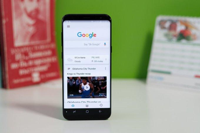 جوجل تتيح الان الحذف التلقائي سجل المواقع وبيانات النشاط تلقائياً