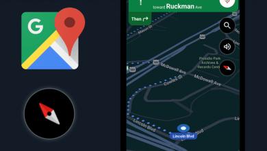خرائط جوجل تعيد البوصلة الى نسخة الاندرويد