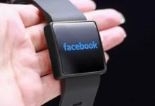 ساعة ذكية من فيس بوك مع كاميرا ومراقب لمعدل ضربات القلب - لكن هل يحتاجها أحد