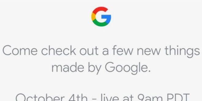شاهد من هنا حدث الكشف عن هاتف Google Pixel 2