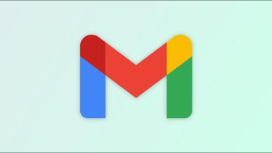 شرح كيفية إفراغ سلة المهملات في Gmail