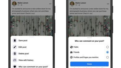 فيس بوك تضيف أداة التحكم في موجز الأخبار وخيارات جديدة لتقييد تعليقات المنشورات