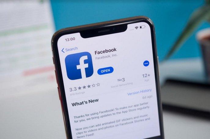 فيس بوك تعلن حل مشكلة تحميل الملفات بعد توقف دام بضعة ساعات