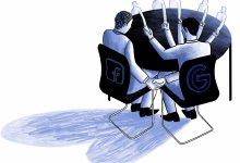 فيس بوك وجوجل أبرما صفقة في 2018 خفضت المنافسة الإعلانية - تقرير