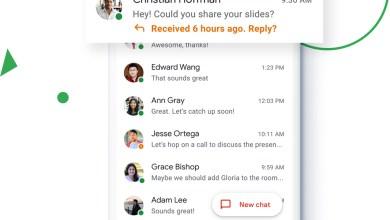 كيفية تشغيل Gmail الجديد مع غرف الدردشة