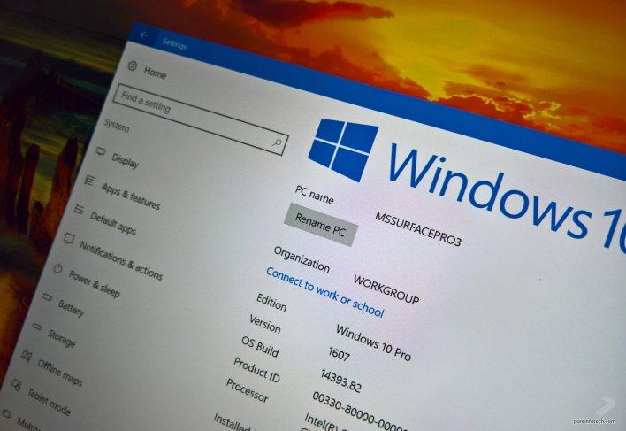 كيف تغير اسم جهاز الكومبيوتر في الويندوز 10