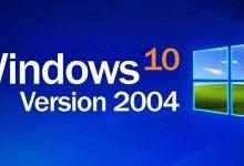 مايكروسوفت ترفع الحجب عن تحديثات Windows 10 2004 و20H2